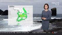 [날씨] 내일 경칩 꽃샘추위, 서울 -3℃…전국 맑음