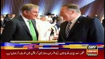 ARYNews Headlines |PSL has restored cricket in Pakistan,says PM Imran Khan| 7PM | 4 Mar 2020