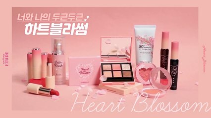 Etude House - Heart Blossom