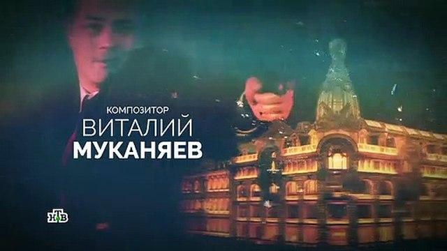 Невский. Тень Архитектора - 4 сезон серия 15 - смотреть онлайн