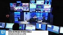 Le Japon, l'Espagne et l'Algérie font la Une de la presse internationale