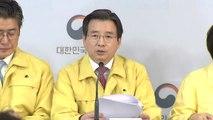 마스크 수급 안정화 대책 정부 합동 브리핑 / YTN