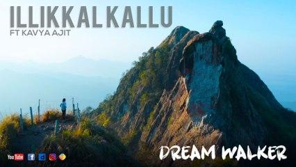 Illikkal Kallu Ft Kavya Ajit | Dream Walker | Let's Dream Let's Walk