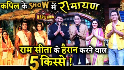 Ramayan Completes 33 Years Star Cast Visits The Kapil Sharma Show!