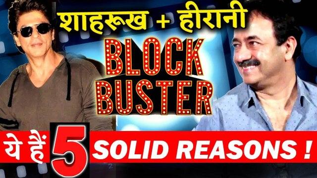 5 Solid Reasons Shahrukh Khan And Rajkumar Hirani's Collaboration Will Be BLOCKBUSTER!