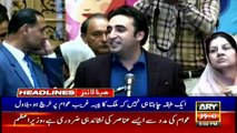 ARYNews Headlines |'Pakistan moving on road to development':PM Imran| 5PM | 5 Mar 2020