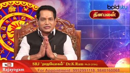 06-03-2020  இன்றைய ராசி பலன் | Astrology | Rasipalan