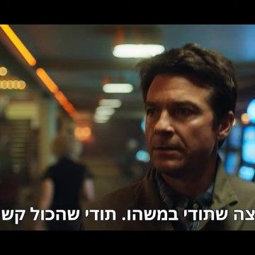 אוזרק: עונה 3   טריילר רשמי