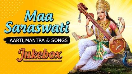 Saraswati Maa Special Jukebox | सरस्वती माँ पूजा गीत | Saraswati Devotional Aarti | Sarswati Mantras