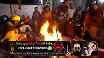 Love Inter Caste Marriage Vashikaran Black Magic Husband-Wife Specialist Aghori Babaji In Vasai Trivandrum Shahjahanpur