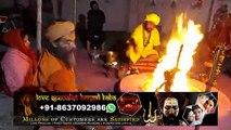 Love Inter Caste Marriage Vashikaran Black Magic Husband-Wife Specialist Aghori Babaji In Virar Aurangabad Meerut Pali