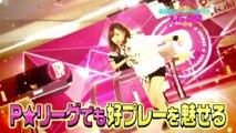 【ボウリング革命 P★LEAGUE】#13 北国のスーパーヒロイン☆�