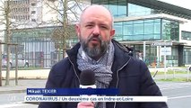 CORONAVIRUS Un deuxième cas en Indre-et-Loire