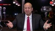 عمرو أديب: عاوز أقولكوا معلومة مهمة جدا بخصو