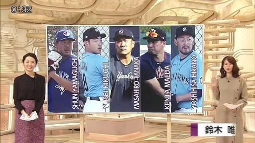 20200214japan Baseball News