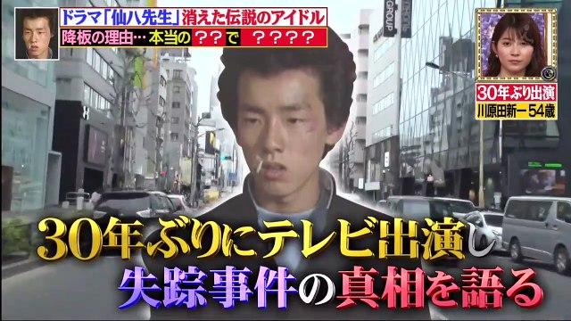 でんじろうのTHE実験 東大クイズ王・伊沢拓司vsでんじろう!クイズで大激突 2020年3月6日