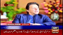 ARYNews Headlines |PM Imran Khan will expose sugar,flour thieves this month| 6PM | 7 Mar 2020