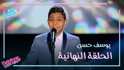 """أغنية """"عيون بهية"""" بصوت المشترك يوسف حسن"""