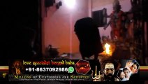 Love Inter Caste Marriage Vashikaran Black Magic Husband-Wife Specialist Aghori Babaji In Bharatpur Jabalpur Karimnagar