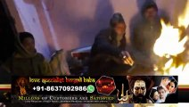 Love Inter Caste Marriage Vashikaran Black Magic Husband-Wife Specialist Aghori Babaji In Coimbatore Ichalkaranji Loni