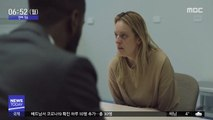 [투데이 연예톡톡] 투명인간 공포 인비저블맨 11일째 1위