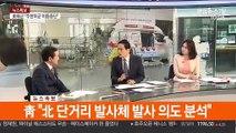 [뉴스포커스] '마스크 5부제' 시작…노약자 대리구매 허용