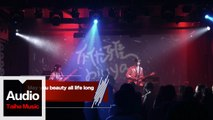 不優雅(biuya)【 May You Beauty All Life Long】HD 官方LIVE 現場版