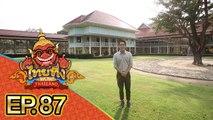 ไทยทึ่ง WOW! THAILAND | EP.87 พาทึ่งเมือง #เพชรบุรี ที่ไม่ได้มีดีแค่ขนมหวาน