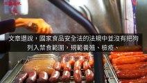 CollectionVideo-money.udn.com-copy5-adgeek_moneyudn_curation-UDNMoneyParser-2020/03/09-16:43