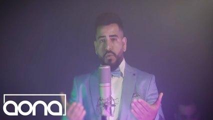 OMAR - Te shkon mekati (Official Video)