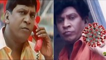 Corona Awareness| vadivelu version| Viral Video