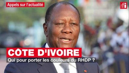 Côte d'Ivoire : qui pour porter les couleurs du RHDP