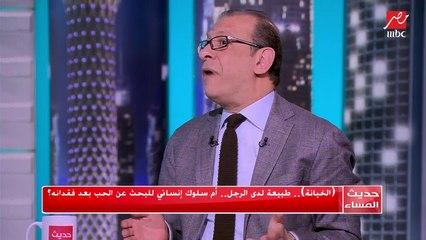 ياسمين عز: راجل حب واحدة على مراته واتجوزها.. فين الخيانة هنا؟.. أشرف عبدالعزيز يرد