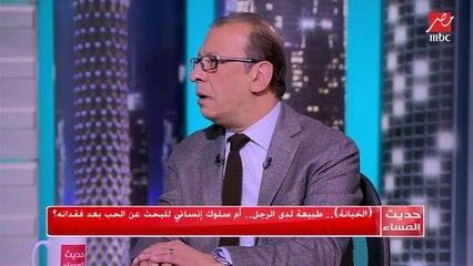 حبيت واحدة تانية على مراتك وعاوز تتجوزها.. شوف نصيحة أشرف عبدالعزيز المحامي بالنقض
