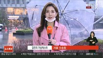 [날씨] 전국 촉촉한 봄비…그친 뒤 찬바람 불며 쌀쌀