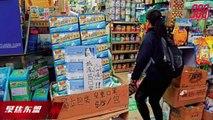 【聚焦东盟 10-03-20】口罩需求量大增  中国进口20亿片