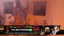 Love Inter Caste Marriage Vashikaran Black Magic Husband-Wife Specialist Aghori Babaji In Kalyan Dombivali Varanasi