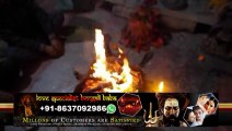 Love Inter Caste Marriage Vashikaran Black Magic Husband-Wife Specialist Aghori Babaji In Odisha Nagar Thoothukudi