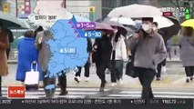 [날씨] 전국 곳곳 봄비…내일 비 그친 뒤 반짝 추위