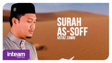Ustaz Zamri • Surah As-Soff   سورة الصفّ