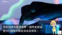 moneybar_international_curation-moneybar.com.tw|Moneybar_missHua_desktop-copy1-20200310-10:31