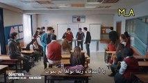 مسلسل المعلم الحلقة 2 اعلان 1 مترجم للعربية