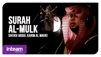 Sheikh Abdul Karim Al-Makki • Surah Al-Mulk   سورة الملك
