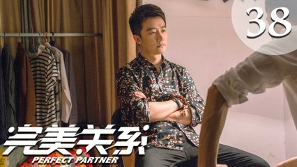 【ENG SUB】完美关系 38 | Perfect Partner EP38(黄轩、佟丽娅主演)