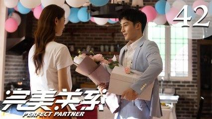 【ENG SUB】完美关系 42 | Perfect Partner EP42(黄轩、佟丽娅主演)
