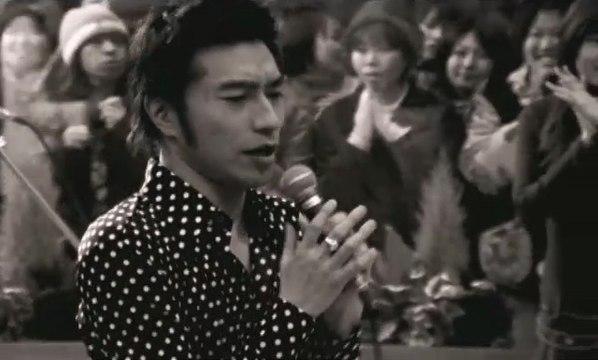 Ulfuls - Ai Ga Nakucha