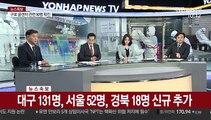 [속보] 어제 242명 추가 확진…오늘 0시 기준 총 7,755명