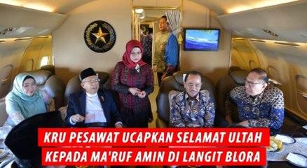 Video Kru Pesawat RJ-85 Ucapkan Selamat Ultah kepada Wapres Ma'ruf Amin Ke-77