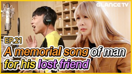 A memorial song by man who's lost his best friendㅣJeA Lalala EP.21 l