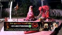 Love Inter Caste Marriage Vashikaran Black Magic Husband-Wife Specialist Aghori Babaji In Rourkela Purnia Panipat pune